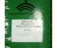 Poultry Manure Pellets High Nitrogen Fertiliser - 20 KG