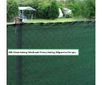 2m x 10m  98% Garden Shade / Windbreak Netting