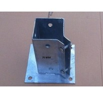 75mm Galvanised Bolt Down Fence Support