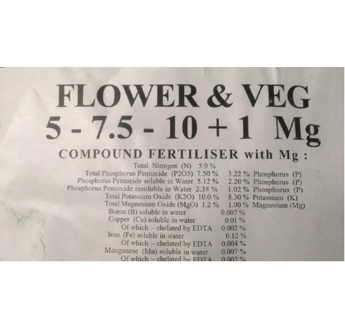 Flower & Veg Fertiliser - 25KG