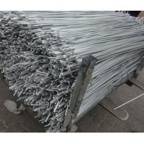 Galvanised Fencing Pins
