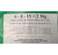 Organic Onion Fertiliser - 3KG