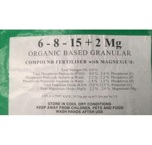 Organic Onion Fertiliser - 3KG